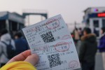4 Ways to Resell Tickets Last-Minute